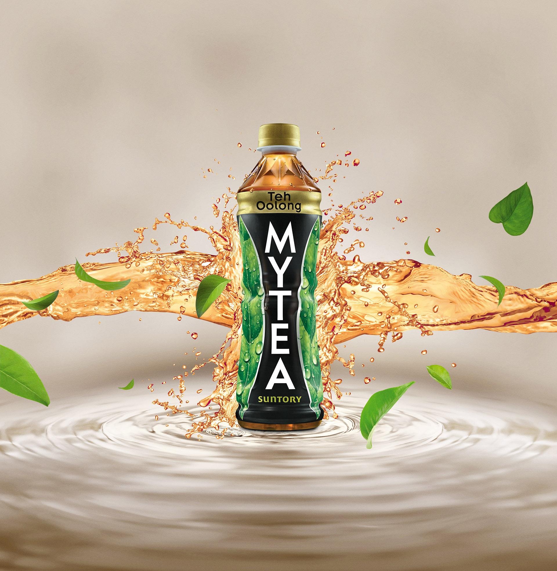 074 MyTea