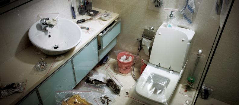 023 Bajaj Bath