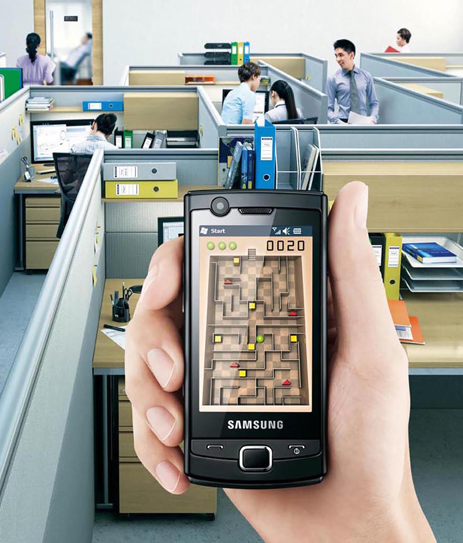 048 SamsungMazeOffice